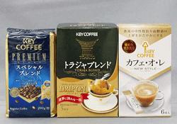 「2594キーコーヒー」株主優待1,000円相当