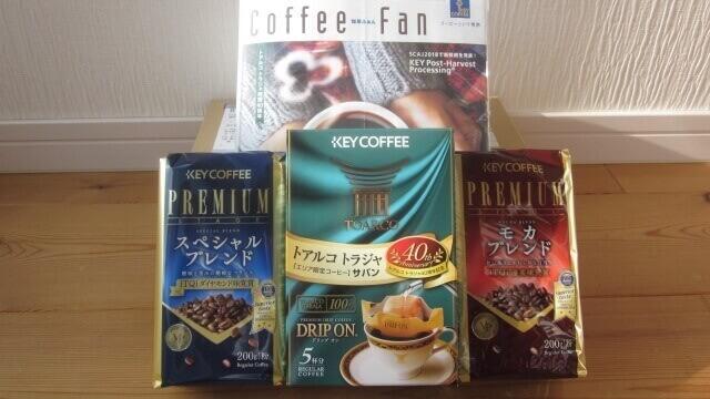 「2594キーコーヒー」の株主優待