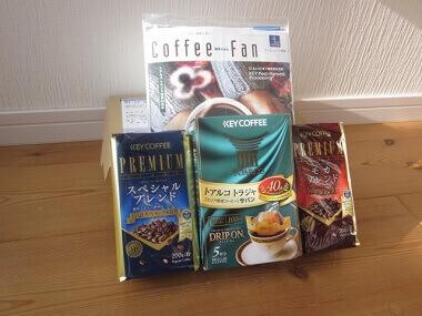 「2594キーコーヒー」株主優待で到着したすべての品
