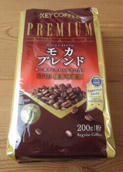 「2594キーコーヒー」株主優待「モカブレンド」