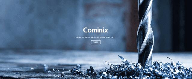 Cominix-TOP