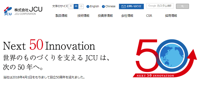 JCU(4975)-TOP