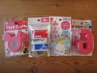 自社製品「テープ4種」