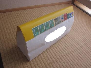 定形外郵便「紙袋」