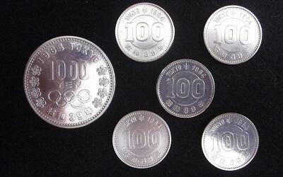 磨いた後の「東京オリンピック記念硬貨」