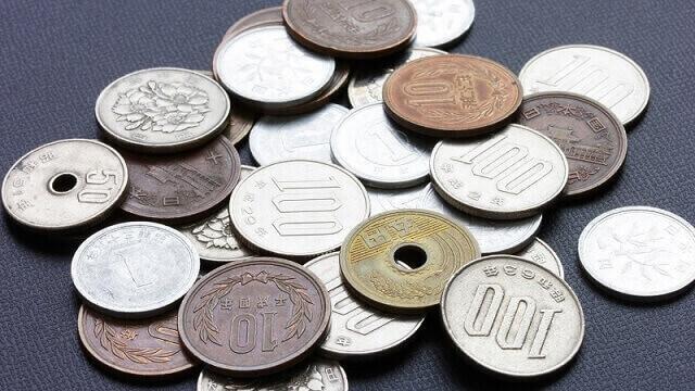 たくさんの小銭