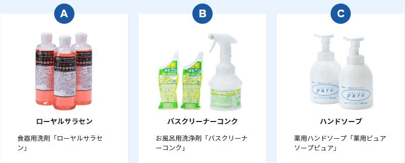 4465ニイタカの株主優待「a/b/c」